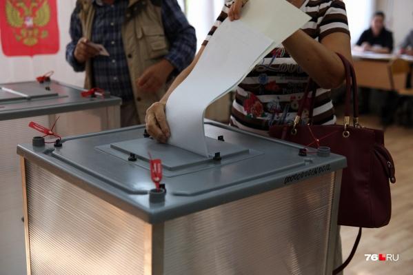 По предварительным подсчётам, в облдуму могут пройти представители пяти партий