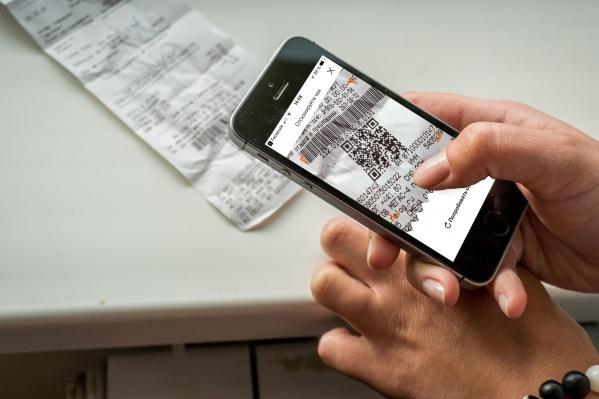 Чтобы получить кешбэк, нужно отсканировать чек с покупками