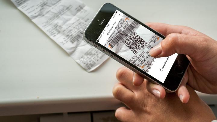 2ГИС сделал приложение для кешбэка по чекам из магазинов