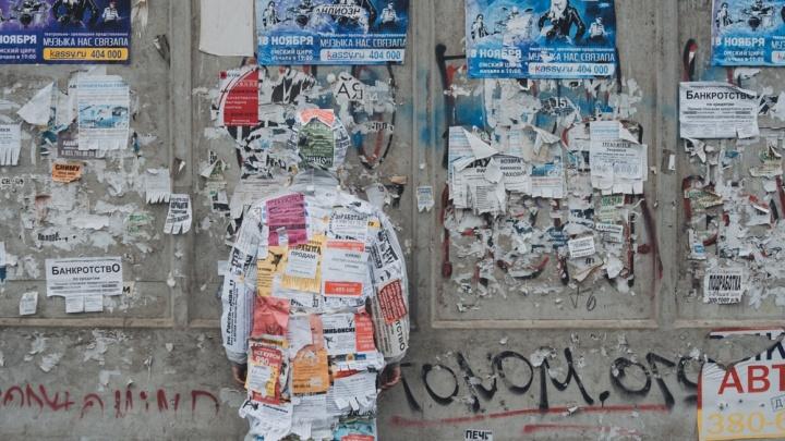 Омский художник нарядился в костюм из объявлений и два часа маскировался у заборов и стен