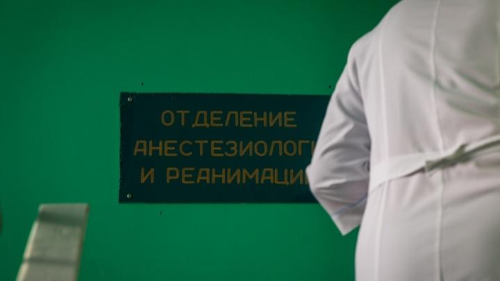 Сибиряк выиграл в суде компенсацию в 700 тысяч за смерть жены в больнице