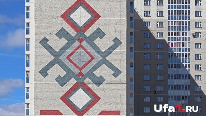 Орнаменты в архитектуре Уфы: ищем национальные узоры на зданиях