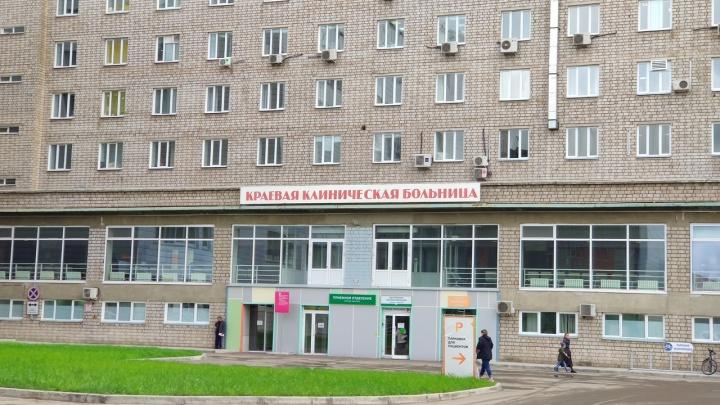 Новый вид мошенничества в Красноярском крае: представляются врачом и требуют деньги на лечение