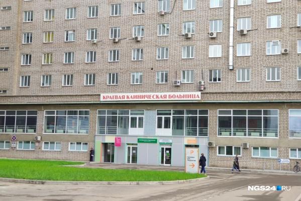 Неизвестный мужчина по телефону представился главврачом краевой больницы