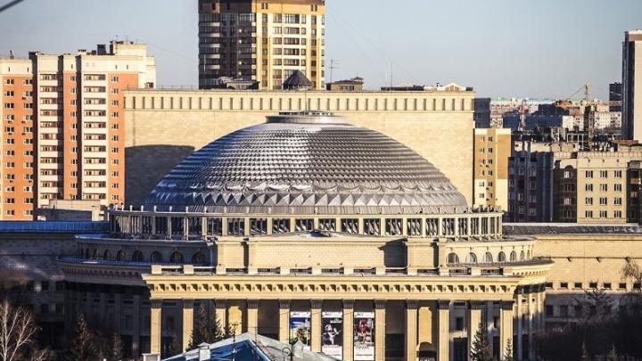 Новосибирцу выписали штраф за полёт квадрокоптера над оперным театром