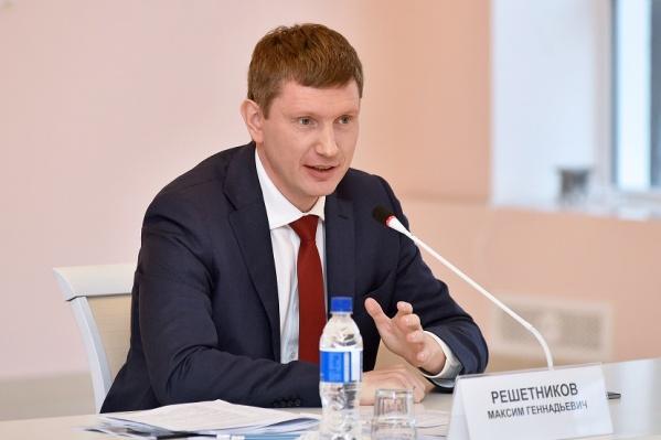 Для зала, в котором губернатор проводит совещания, купят стол за 2,6 миллиона рублей и систему видеосвязи за 20 миллионов рублей