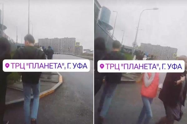 В соцсетях стали появляться первые фото с места происшествия