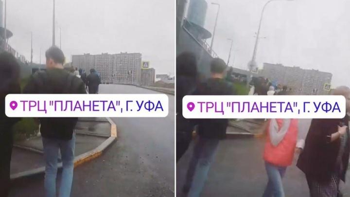В Уфе эвакуировали посетителей ТРЦ «Планета»
