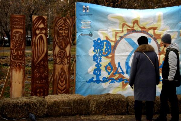 Фестиваль «Родники» проходит в Первомайском сквере
