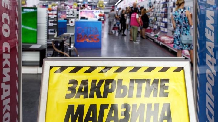 «Ликвидация до 90%...»: как Волгоград прощается с MediaMarkt на самом деле