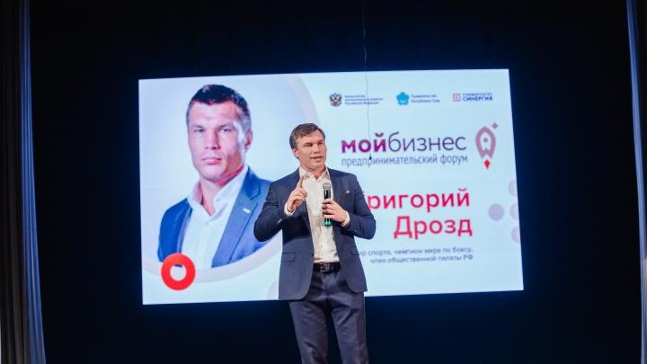 Бесплатно научат управлять своим делом: в Екатеринбург приедут топовые бизнес-коучи