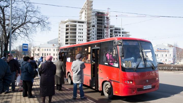 «Есть возможность»: в Ярославле проезд в маршрутках подешевел до 25 рублей
