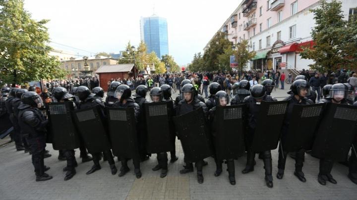 На челябинку завели уголовное дело за оскорбление полицейских на митинге против пенсионной реформы