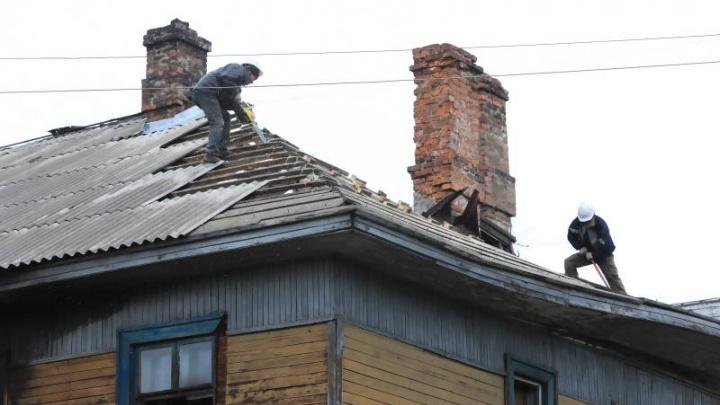До конца года в Архангельске снесут более двух десятков деревянных домов