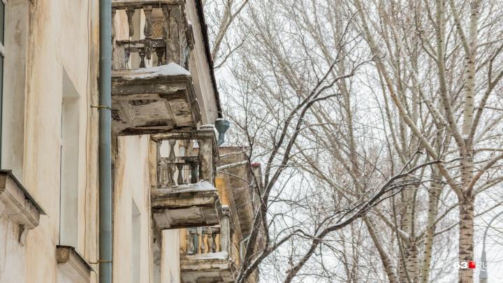 Чиновники рассказали, как будут переселять самарцев из ветхого и аварийного жилья в 2020 году