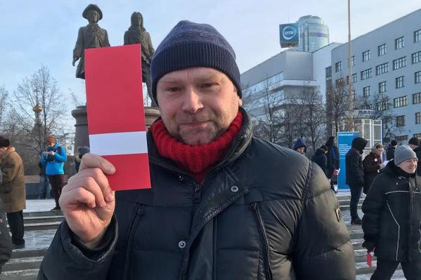 Суд оштрафовал Крашенинникова на 30 тысяч рублей