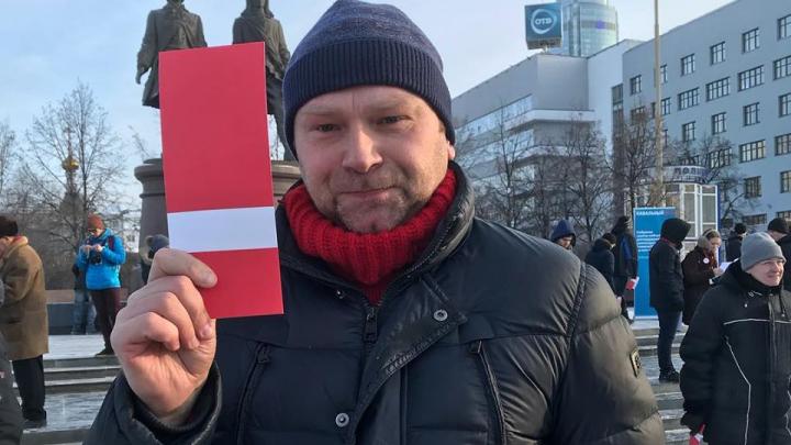 Публициста из Екатеринбурга осудили за пост в Telegram о «путинских судьях»