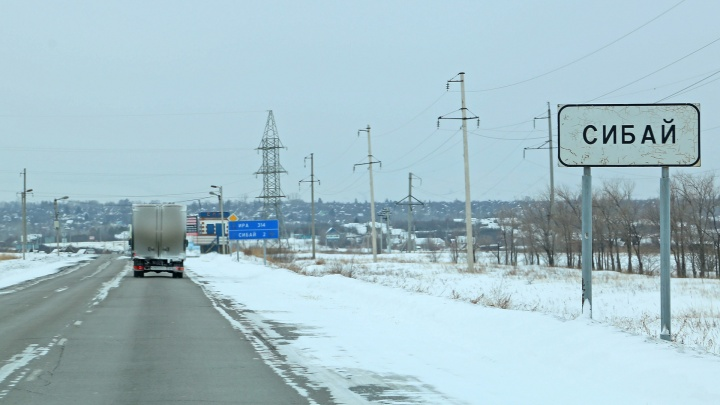 Затопление и сбитые датчики: комиссия совета по правам человека при президенте РФ доехала до Сибая