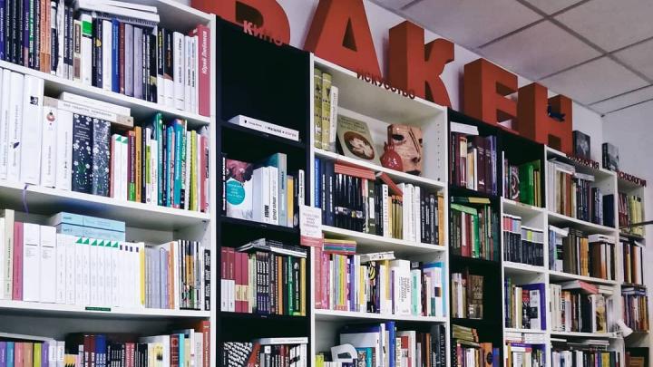 Красноярский книжный магазин присоединился к забастовке книготорговцев против дела «Сети»