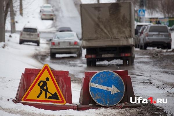 Из-за ремонта дороги маршруты придётся поменять