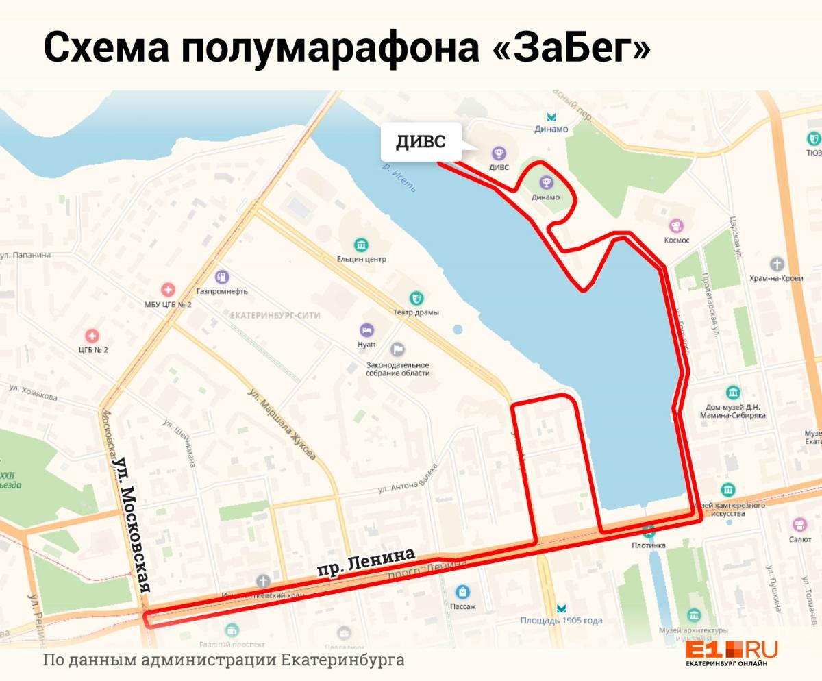 Опять бежим: из-за полумарафона«ЗаБег» в воскресенье перекроют центральные улицы Екатеринбурга