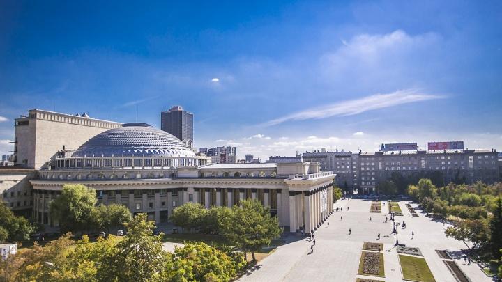 «Умные» остановки и памятник-копилка: мэрия выбрала лучшие идеи новосибирцев к юбилею города