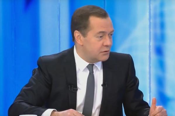 Дмитрий Медведев был аккуратен в выражениях