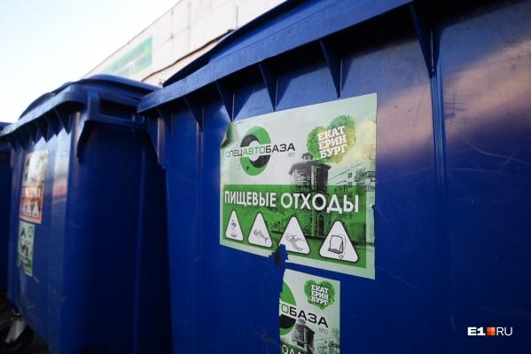 Тарифы на вывоз мусора выросли с 1 января