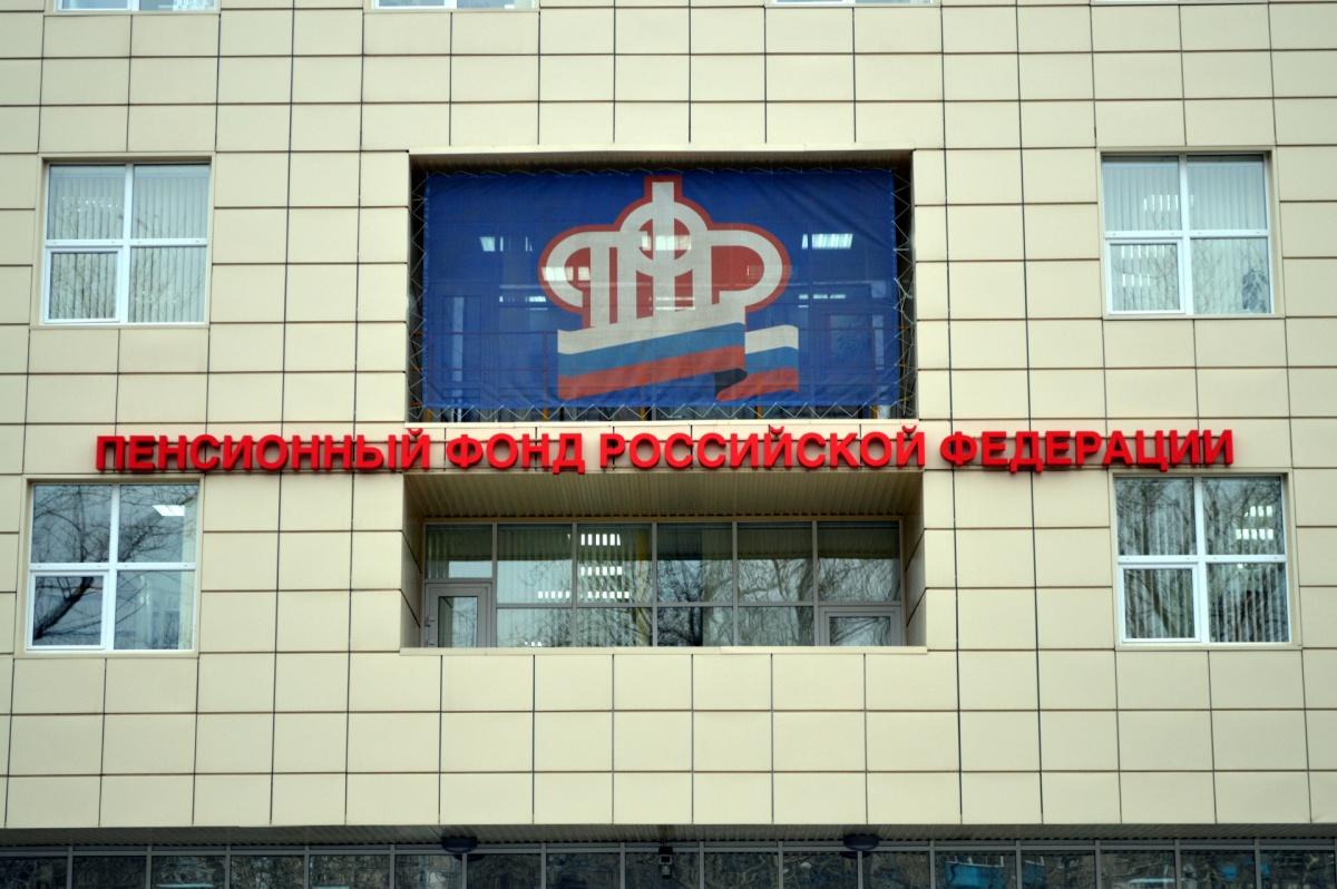 В Перми Пенсионный фонд расположен на бульваре Гагарина