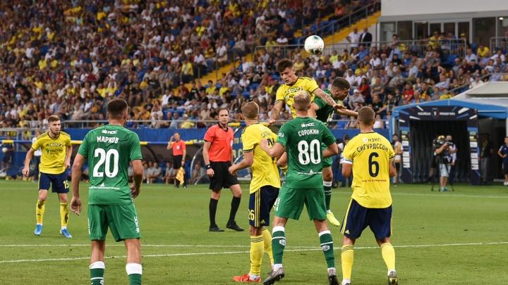 Все решилось в концовке: ФК «Ростов» провел матч против казанского «Рубина»