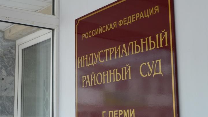 Получила два подарочных сертификата: в Прикамье судебного пристава будут судить за взятку