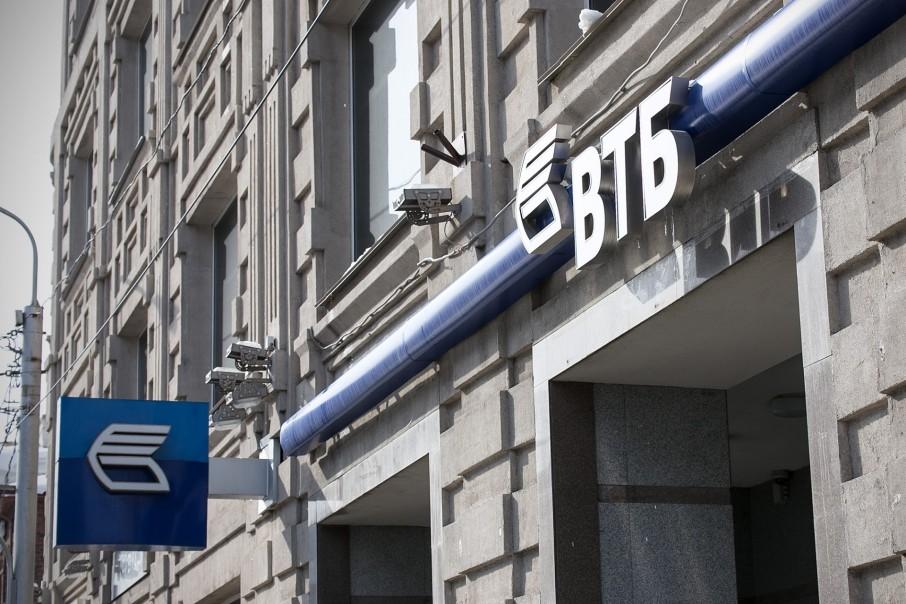 ВТБ развивает сотрудничество с Республикой Башкортостан
