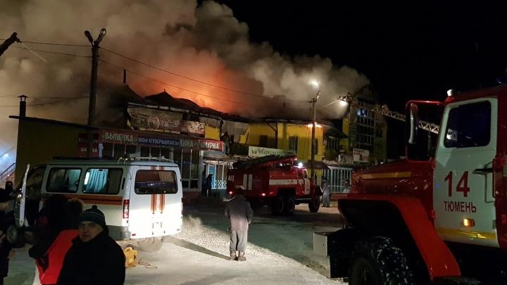 Под Тюменью сгорел торговый центр и супермаркет