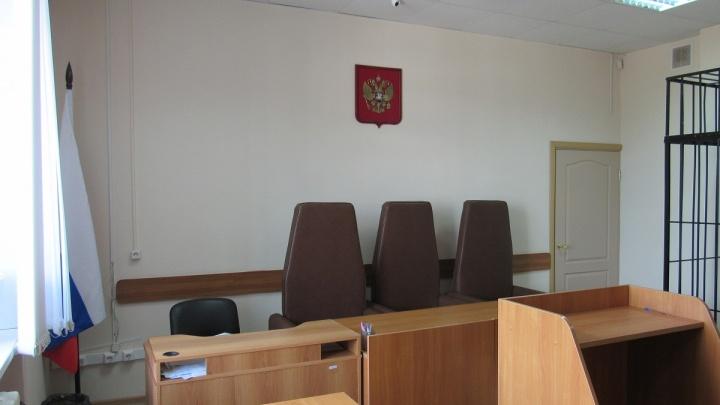 Экс-сотрудница Курганской областной клинической больницы оштрафована на несколько миллионов рублей