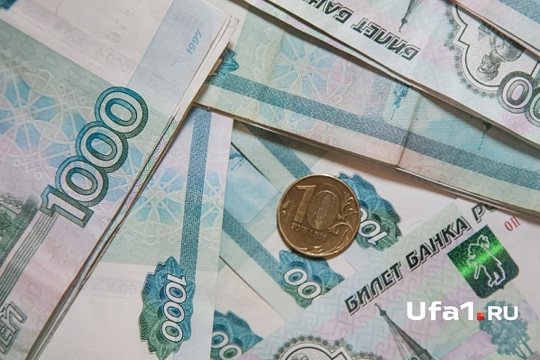Общая сумма компенсации составила 2,5 миллиона рублей