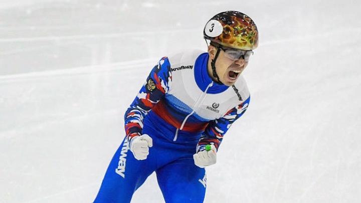 Елистратов выиграл этап Кубка мира по шорт-треку
