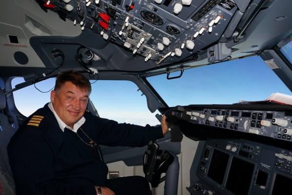 Алексей Кочемасов — очень опытный пилот и практически культовая личность в интернете