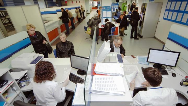 Пеняйте на себя: что делать новосибирцам, опоздавшим с оплатой налогов