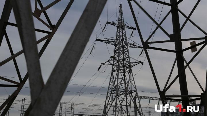Под Уфой на полдня отключат электричество для подключения нового абонента