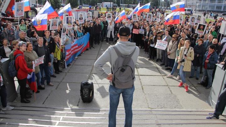 Полиция была не права: в Архангельске суд встал на сторону митингующих против пенсионной реформы