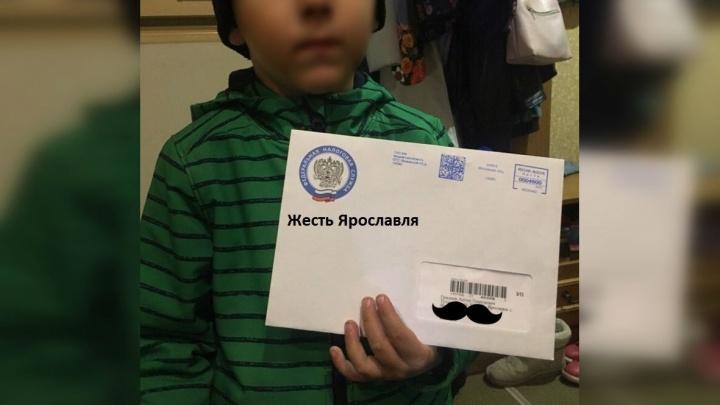 """«Моему четырехлетнему сыну пришло """"письмо счастья""""»: в Ярославле детсадовца просят заплатить налоги"""