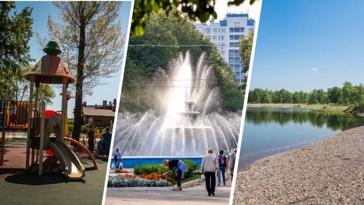 Завидуем Красноярску и ждем выполнения обещаний с Челябинском. Гуляем по паркам городов нашей Сети