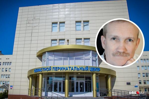 Экс-руководитель перинатального центра попал под следствие