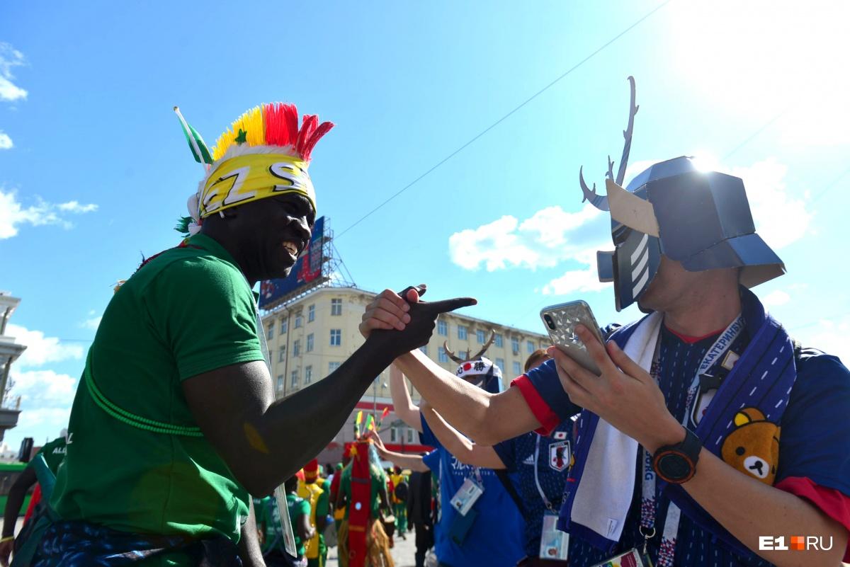 Болельщики Японии и Сенегала. Их колонны встретились перед игрой на площади 1905 года, и двое фанатов поприветствовали друг друга. Матч, который называли одним из самых скучных,  оказался самым зрелищным в Екатеринбурге ! Каждая команда забила по два гола