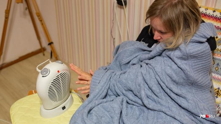 Когда дадут отопление: мэрия Ярославля показала горожанам график включения по домам