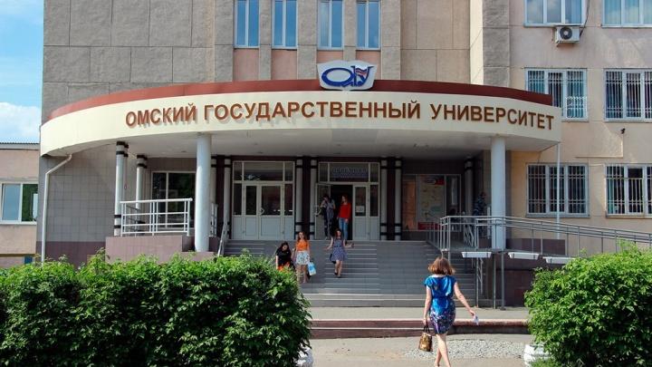 В ОмГУ не смогли выбрать нового ректора — против обоих высказалось большинство