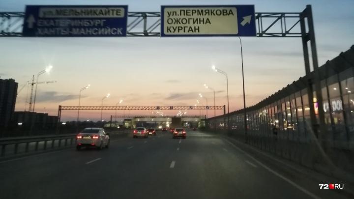 Обхода нет, а указатели есть: тюменцы жалуются, что фуры с объездной поехали через Патрушева