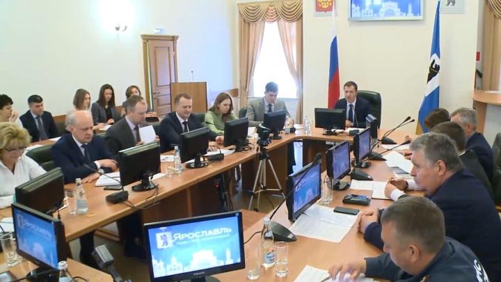 Обсуждение проблем районов Ярославля скрыли от общественности