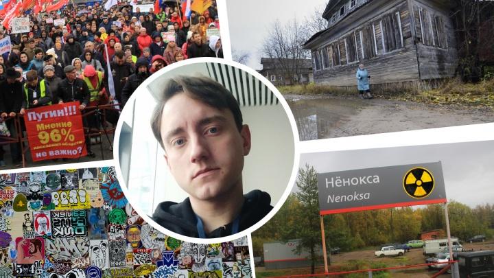 Поездка в Нёноксу, острова, художники, туалеты и наркотики: журналист 29.RU — о главных темах 2019-го