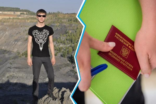 Сергей Тимофеев попадает в сложную ситуацию из-за ошибки приставов уже во второй раз